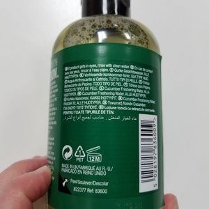 The Body Shop Other - The Body Shop Cucumber Freshening Water